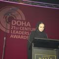 HH Sheikha Hanadi Bint Nasser Bin Khaled Al Thani Photo Gallery